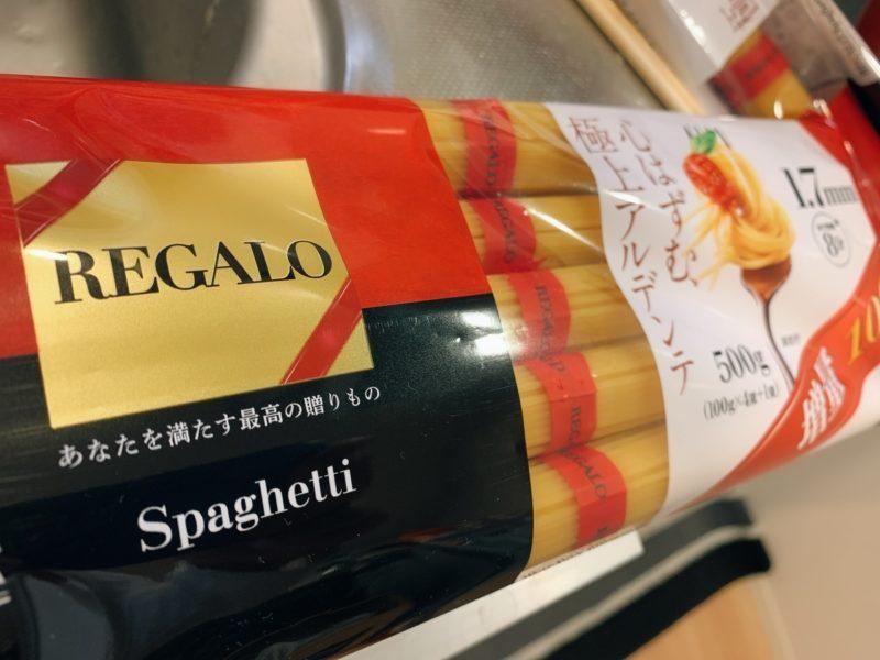 REGALOの1.7mmスパゲッティ