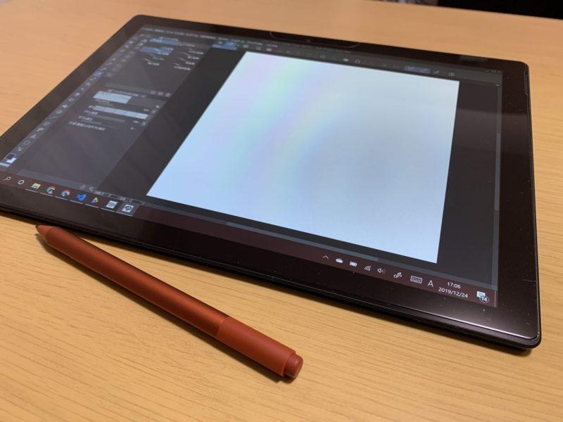 SurfacePro 7