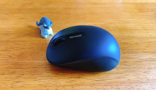 【レビュー】MicrosoftのBluetoothモバイルマウス3600は機能・価格がちょうどいいマウス!