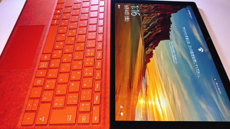 Surface Pro タイプカバーを開いたところ
