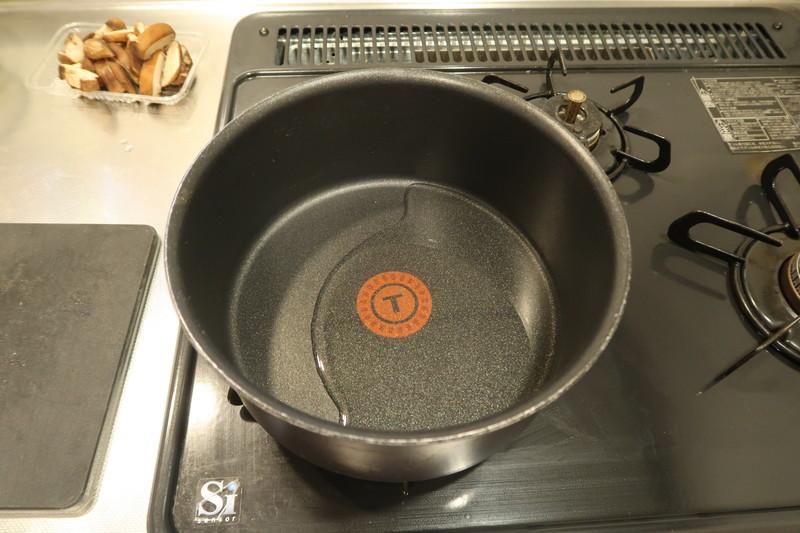 油を引いたt-falソースパン22cm