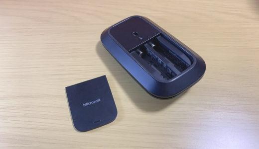 【方法】Microsoftのマウスが壊れた!?サポートに電話したら購入額が戻ってきた