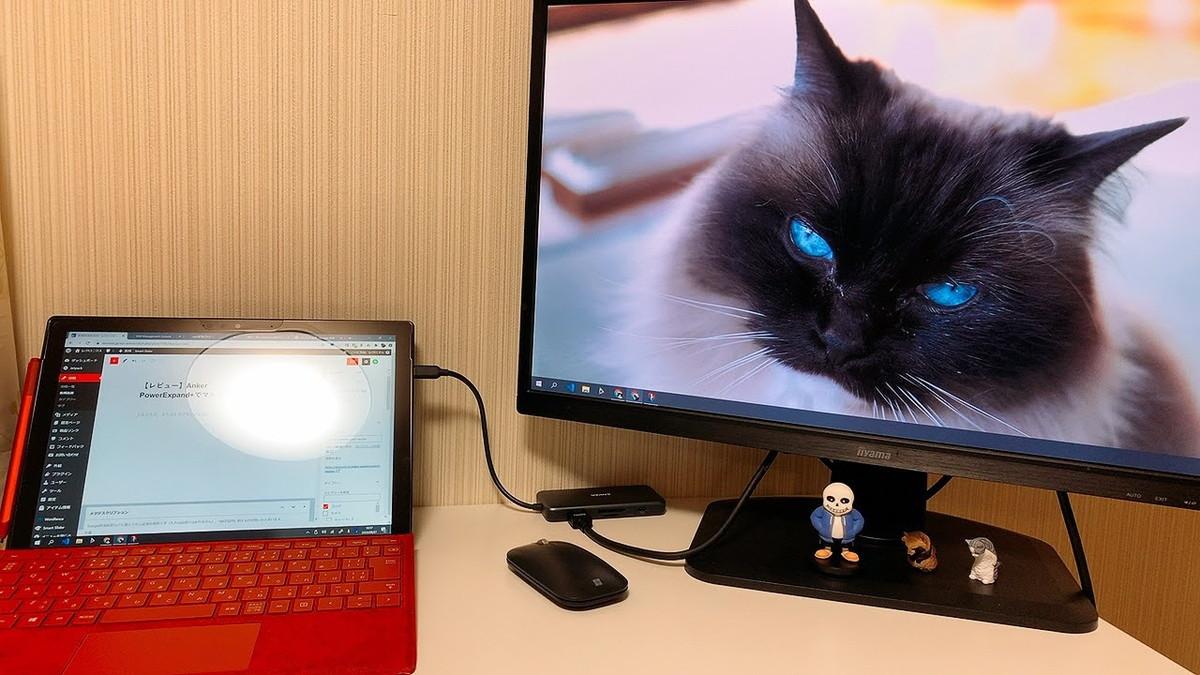 PowerExpand+メディアハブを使ってSurface Proに外部モニタを接続