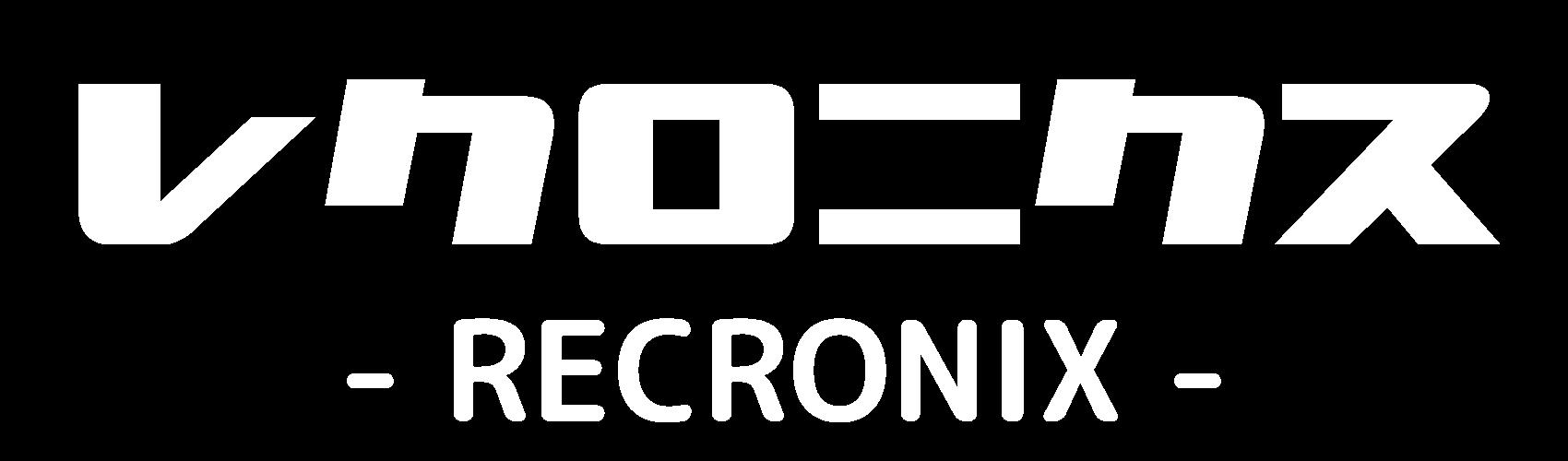 レクロニクス