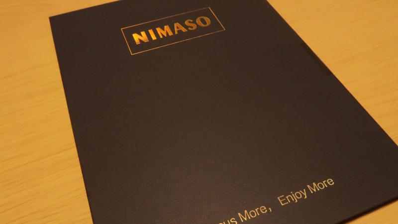 NIMASO Surface Pro用ガラスフィルム